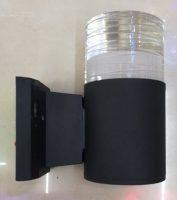 LED - Iluminat exterior Garden 853-1 Aplica exterior led 7w/4000k  *TV 0,25ron